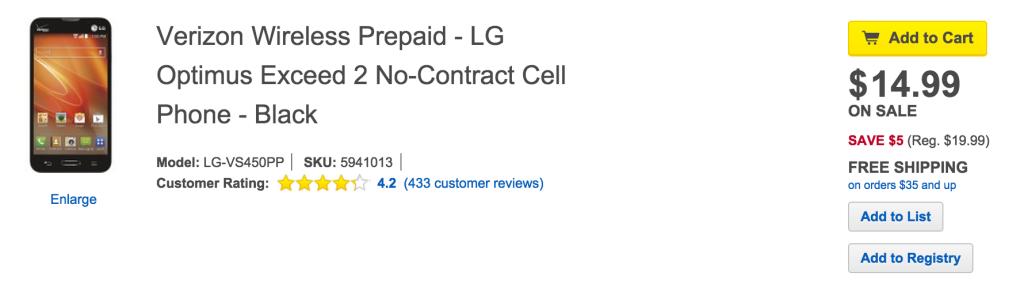 LG Optimus Exceed 2