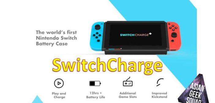 SwitchCharge – the battery case for the Nintendo Switch!